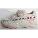 Children Shoes (Hong Kong)