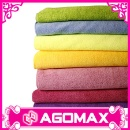 Microfiber Cleaning Towels (Hong Kong)