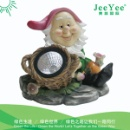 Dwarf Solar Light (China)