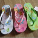 Floral EVA Slippers (China)