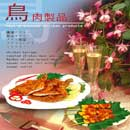 Heat-Processed Chicken Food (China)